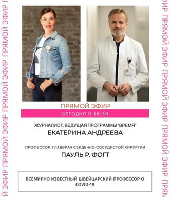 Prof. Dr. med. Dr. h.c. Paul Robert Vogt im Interview mit Ekaterina Andreeva- Bild: zvg