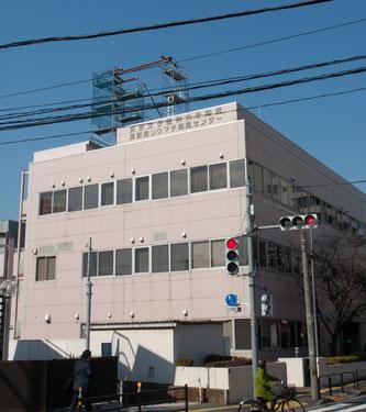 東京女子医科大学 膠原病リウマチセンター