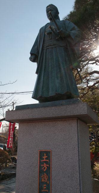 高幡不動尊 新鮮組 土方歳三の像
