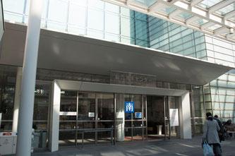 東京女子医科大学 総合外来センター