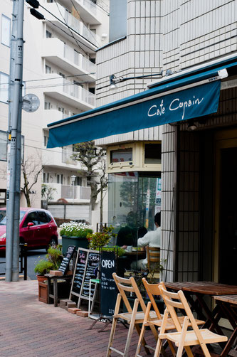 Cafe Copain
