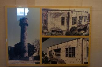 東大和市 変電所 給水塔