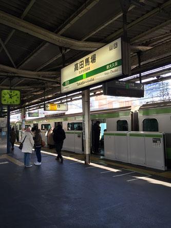 高田馬場駅のホーム