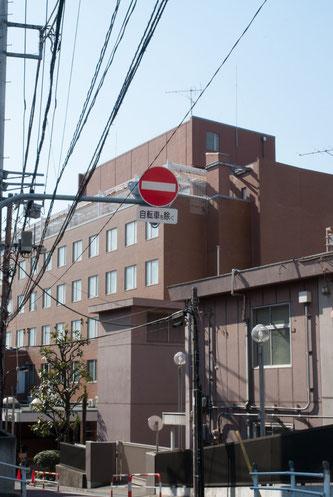 東京女子医科大学 南病棟
