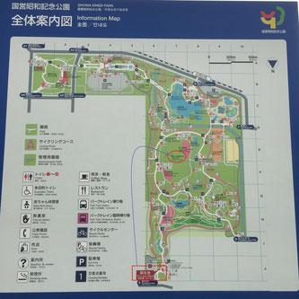 国営昭和記念公園 全体案内図