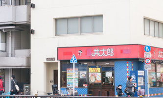 牛丼太郎の看板