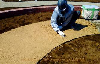 コテ均しの様子(間伐材ウッドチップ舗装協会の作業写真2)