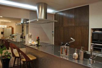 サービス kitchen trial