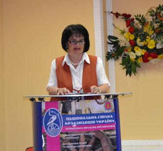 Краєзнавча конференціія, Запоріжжя, Спілка краєзнавців Запоріжжя, Програма розвитку краєзнавства