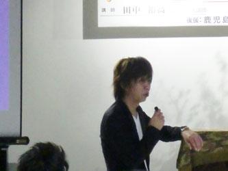 田中 裕高 先生