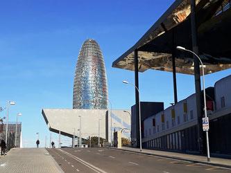 Музей диайна в Барселоне