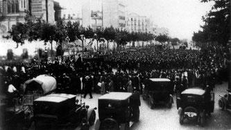 Похороны Антонио Гауди