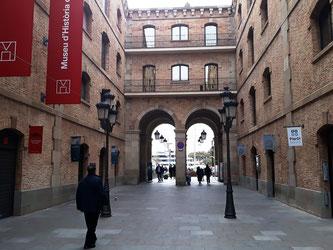 Исторический музей Каталонии в Барселоне