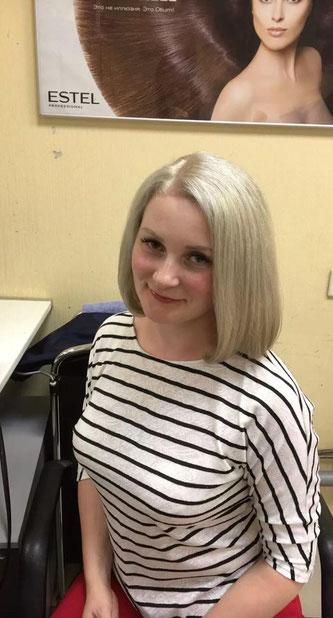 Unsere deutschsprachige Stadtführerin Anna.
