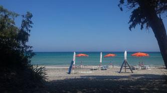 Copyright, AincaArt, Ainca Kira, Foto und Text, Writer, Photographer, Photography, Salento, Otranto, Lago Allumini