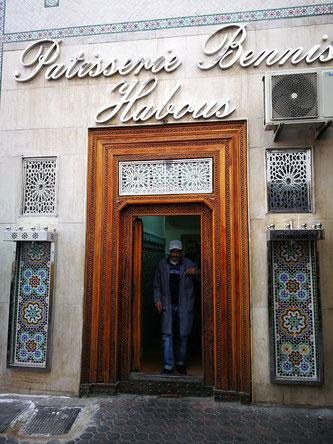 Patisserie Habous