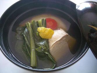 雑煮の映像