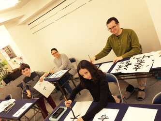 private lesson japanese calligraphy shodo tokyo