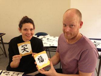 japanese calligraphy shodo lesson souvenir tokyo