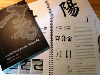 calligraphy shodo lesson class tokyo japonska kaligrafie