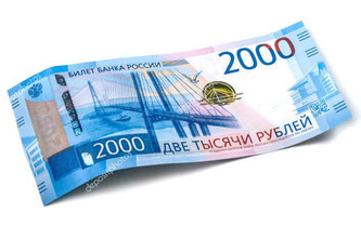 Russian paper money 2000 rubles
