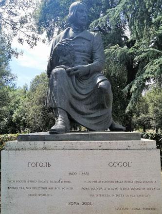 Экскурсия в Риме по местам Гоглоля