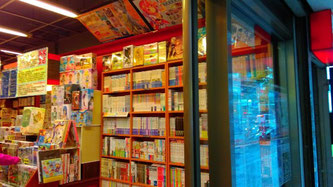 Manga / Graphic Novel Bookshop in Taipei