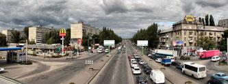 Проспект Слобожанский
