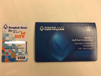 バンコク銀行 通帳とキャッシュカード各種Be1stスマートカード