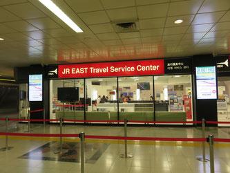 JR Rail Pass Exchange point
