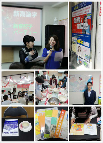 高田馬場 中国語教室の新高語学です。高田馬場の馬場口すぐです。中国語教室 中国語講座 中国語学習なら新高中国語です。