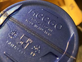 Keego bietet flexible Trinkfalschen aus Titan