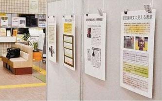 12月23日北海道新聞朝刊23面より
