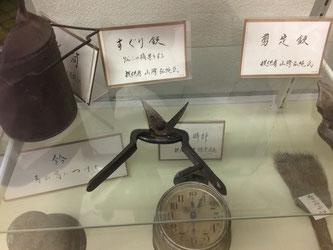 平岸郷土資料館展示資料