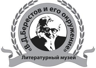 Автор Иноземцева Анастасия,7 класс «В»