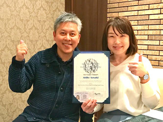 with Ms.Akiko (2018-01-21)