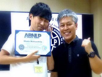 with Mr.Shuto