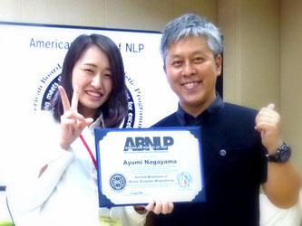 with Miss Ayumi