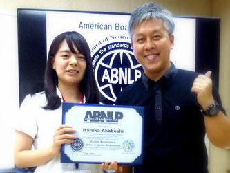with Miss Haruka