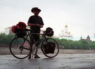 das Kremlmauer in Moskau erreicht