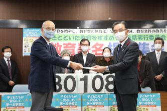 森県議会議長に請願を手渡す土岐実行委員長