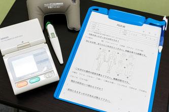問診表と体温計と血圧計