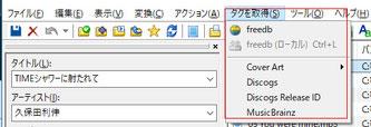 データベースからタグを取得