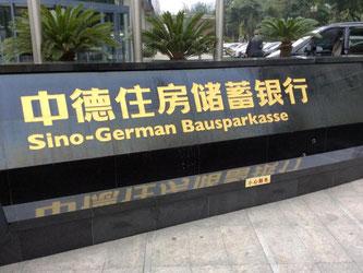 Schwäbisch Hall ist seit 2004 in China präsent, an dem Gemeinschafsunternehmen Sino-German Bausparkasse Co. Ltd. hält das Institut etwa ein Viertel der Anteile. Foto: Karsten Eiß