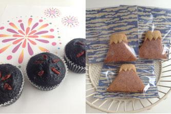 新商品 すみだマフィン(竹炭)、赤富士クッキー