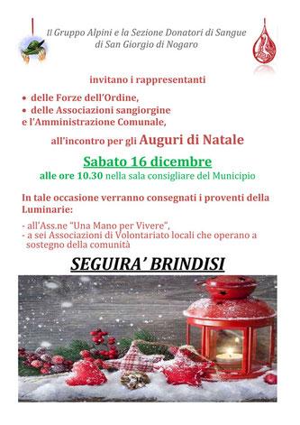 Scambio Auguri Di Natale.Auguri Di Natale Associazione Nazionale Alpini Gruppo Alpini San Giorgio Di Nogaro