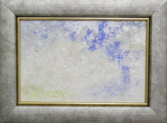 言葉のカタチ-NaokoTsuda