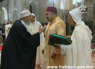 Sa Majesté le Roi Muhammad VI et le Shaykh Abd al-Wahid Pallavicini