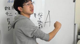 竜ケ崎一高から関西大学に進学する聡明館高校部YOSHIKI先輩!