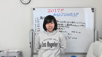 受験生にエールを送る聡明館高校部1年竜ケ崎一高MIU先輩!